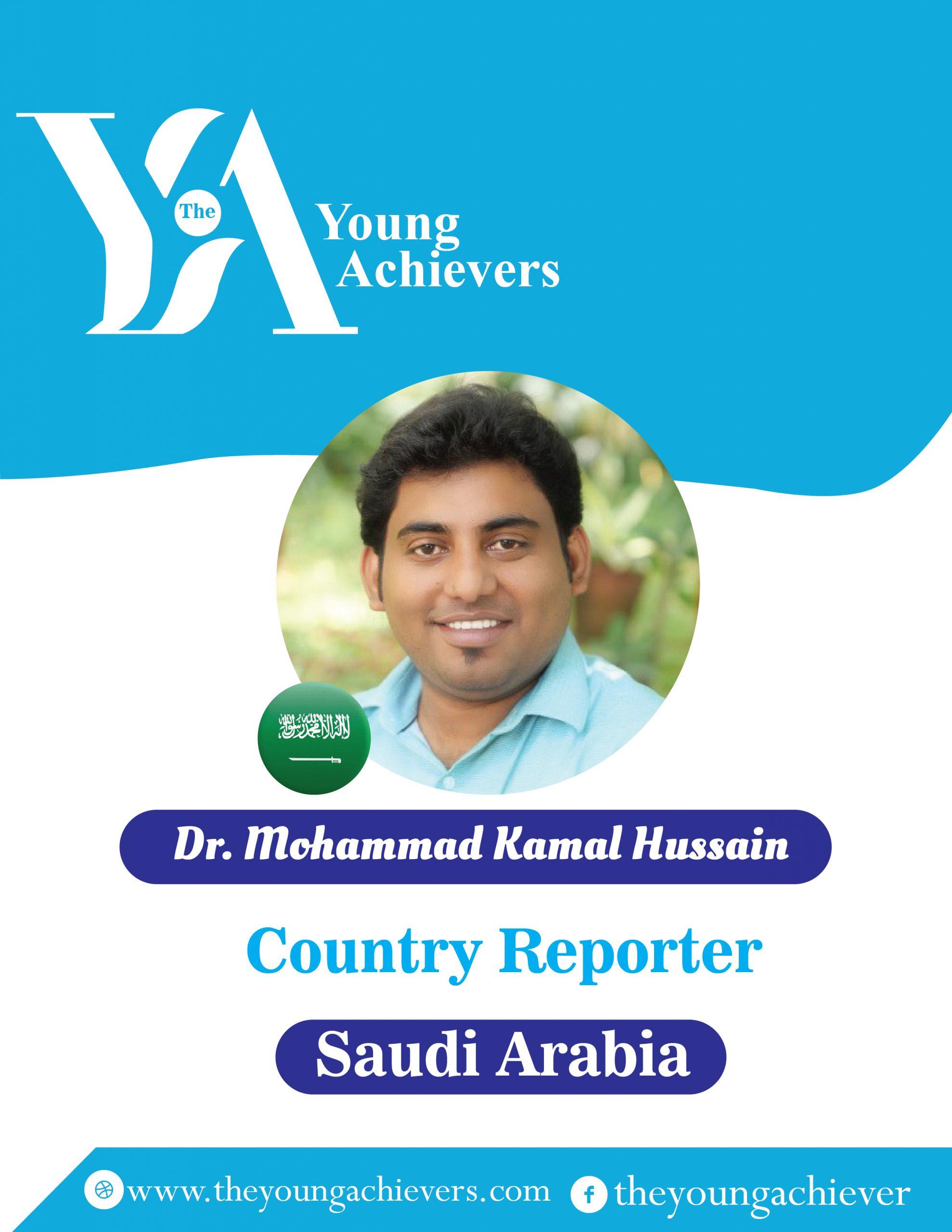 Dr. Mohammad Kamal Hussain