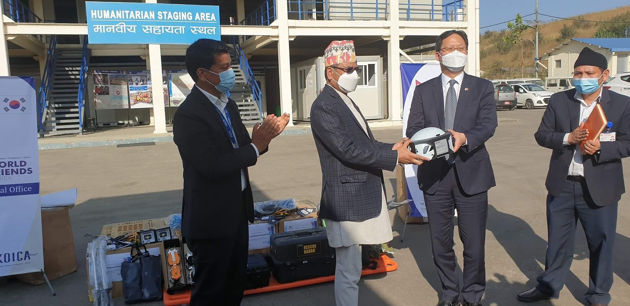 The Republic of Korea Supports Nepal's  Disaster Response Capacity  with Search and Rescue Equipment